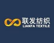 江苏联发纺织股份有限公司