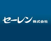 日本世联电子珠式会社